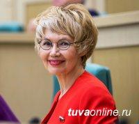 Поздравление сенатора Дины Оюн с Днём Конституции Республики Тыва