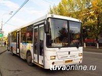 В Кызыле до 11 мая общественный транспорт ходить не будет
