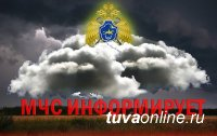 В Туве 7 мая ожидают усиление ветра