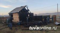 В Туве сигарета унесла жизни четырёх человек