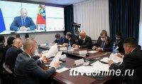 В Туве представители бизнеса узнают о мерах поддержки из первых уст