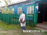 Почта России в Туве усилила профилактические меры борьбы с коронавирусом