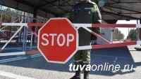 Граница с Монголией будет закрыта до 31 мая