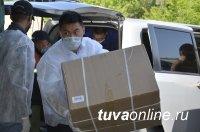 В Туве китайский инвестор передал врачам гуманитарную помощь