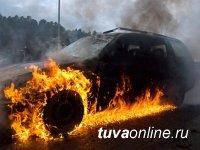 В Туве женщину, чей муж сгорел у неё на глазах, обвиняют в убийстве