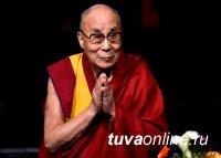 Далай-лама поблагодарил врачей, медсестер, ученых и других специалистов, которые борются с COVID-19