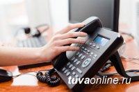 В Туве запустили «горячую линию» по вопросам доплат медработникам, работающим с заболевшими COVID-19