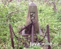 Тува: В Кызылском районе в 2020 году отремонтируют 10 захоронений ветеранов Великой отечественной войны