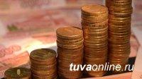 Фонд поддержки предпринимательства Тувы пополнится на 31 млн. рублей