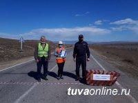 В Кызылском районе Тувы граждан призывают соблюдать самоизоляцию