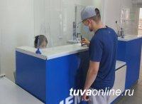В почтовых отделениях Тувы преградой для коронавируса служат защитные экраны
