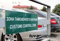 В Туве сроки пребывания временно ввезённых иностранцами для личных нужд авто продлили до 30 сентября 2020 года