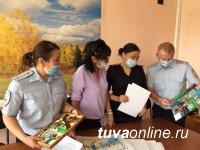 В Туве сотрудники ПДН 31 мая отметят 85-летие подразделения