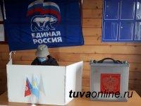 Единороссы Тувы проводят предварительное голосование для определения кандидатов на предстоящих в сентябре выборах