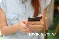 Жители Тувы стали пользоваться мобильным интернетом в 2 раза больше