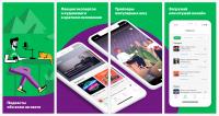 МегаФон объединил лучшие подкасты в новом приложении