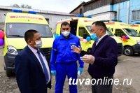 Глава Тувы распорядился улучшить хозяйственные условия Центра скорой помощи и медицины катастроф