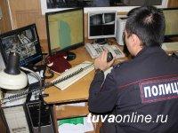 Двух жительниц Тувы обчистили мобильные мошенники
