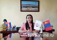 """Приграничный с Тувой монгольский аймак Увс помог средствами защиты против COVID-19 """"вечному соседу"""", организовав большую благотворительную акцию"""