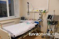 В Туве увеличили коечный фонд для больных COVID-19