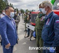 В Туве отметили День России