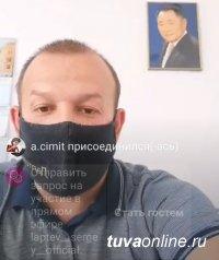 Глава администрации Кызылского района Сергей Лаптев в прямом эфире рассказывает о выплатах на детей 3-7 лет