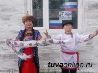 В Туве Дню России посвятили свыше 130 онлайн-мероприятий