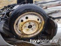 В Туве в аварии пострадали девять человек, четверо из них - дети