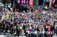 Глава Тувы: формат торжеств и шествий в честь 75-летия Великой Победы в республике изменен