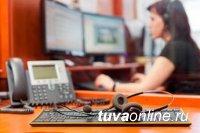 Глава Тувы поручил развернуть дополнительные мощности call-центра по вопросам COVID-19