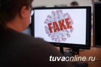 Политиканство во время чумы – младожириновцы в Туве публикуют провокации о коронавирусе