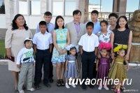 Многодетные семьи Тувы приглашают принять участие во Всероссийском фотоконкурсе «От трех до бесконечности»