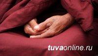 В Туве 26 июня объявлен траур в связи с кончиной от коронавируса Камбы-Ламы Джампела Лодой