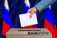 В Туве открылись все избирательные участки для голосования по изменениям в Конституцию России