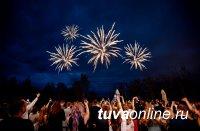Молодежь Тувы приглашают принять участие в челленджах, посвященных Дню молодёжи и Единому дню выпускных