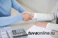В Туве из ресбюджета выделяют на сохранение занятости 12130 рублей на 1 работника