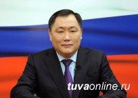 Глава Тувы поздравил жителей республики с обновлённой Конституцией РФ