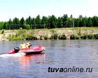 В Чаа-Холе на реке Енисей спасатели ведут поиски двух молодых мужчин