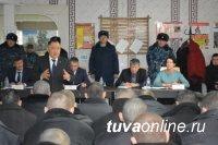 Участниками 1-го этапа губернаторского проекта «Чаа сорук» (Новая жизнь) в Туве стали 69 человек из числа бывших осужденных