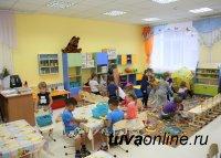 В пандемию COVID-19 в Кызыле три дежурных детсада посещают 55 детей