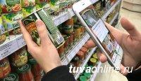 Жителям Тувы стал доступен новый сервис доставки продуктов