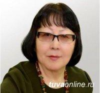 ТувГУ получил правительственную телеграмму с поздравлением профессора Зои Доржу