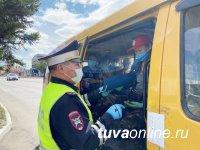 В Кызыле проверили соблюдение масочного режима в общественном транспорте
