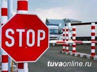 С 11 по 15 июля будет закрыта граница с Монголией на санитарные дни