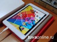 1000 планшетов для школьников Тувы