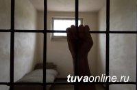 В Туве мужчине, грозившемуся убить пасынка, грозит до двух лет заключения