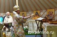 В Туве освятили первый храм-юрту в России