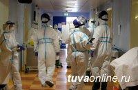В Туве готовятся ко второй волне COVID-19