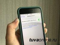 МегаФон запустил в Туве новую технологию голосовой связи: звонить по WiFi теперь можно не только в мессенджерах