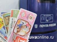 В Туве клиенты Почты России выиграли в лотереях более 4 млн рублей